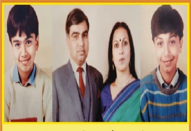 acs ml verma of bhajanlal along with wife and two sons were shot dead