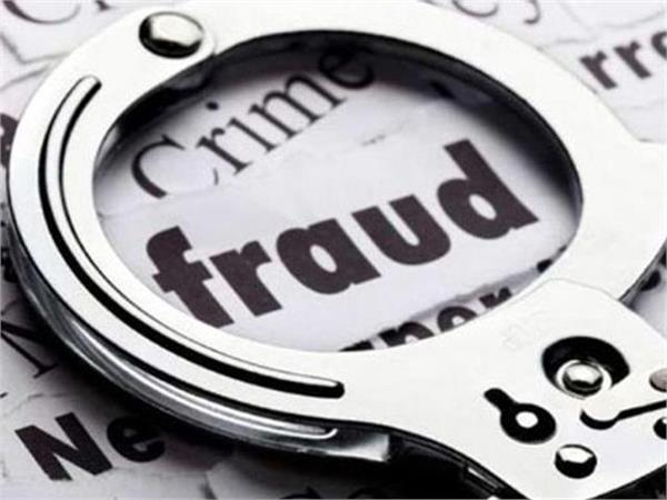 manager molested 5 crore from bank account arrested