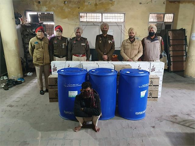 smuggler arrested with illegal liquor