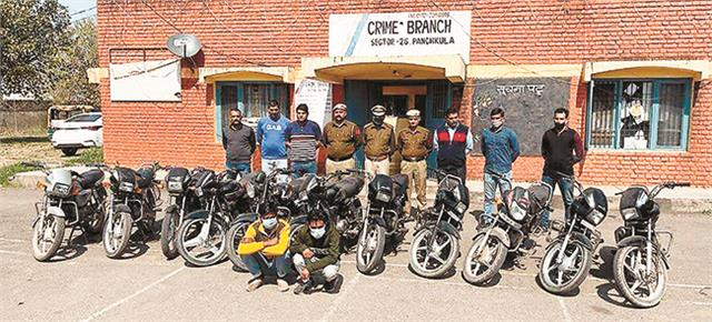 9 bikes recovered from two accused