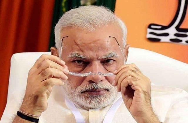 modi wants results before work starts
