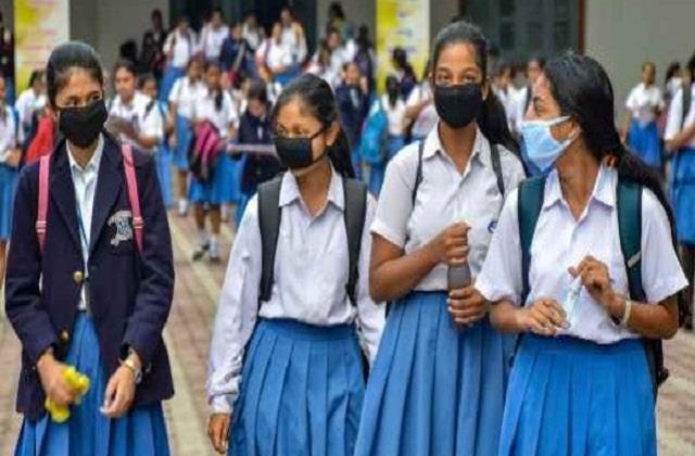 impact of epidemic on girls  education