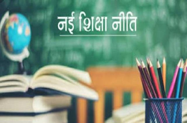 the budget needed more attention on education