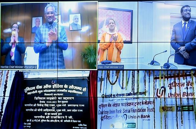 cm yogi and rawat inaugurate digital library says there will be