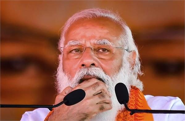 pm modi to address 33rd convocation of mgr medical university today