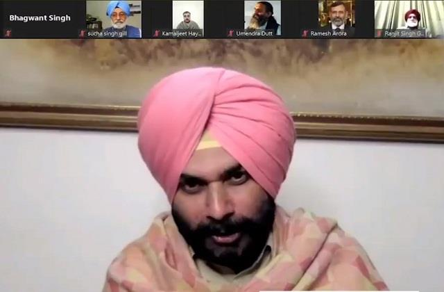 navjot sidhu group discussion
