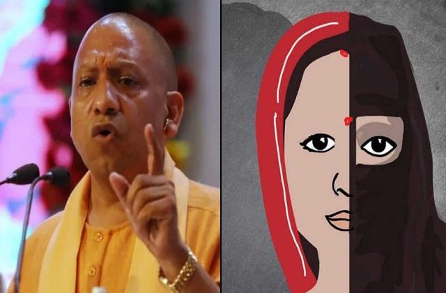 cm yogi on love jihad action will be taken against betrayer of girl