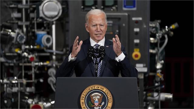biden lifts trump era ban blocking legal immigration to us