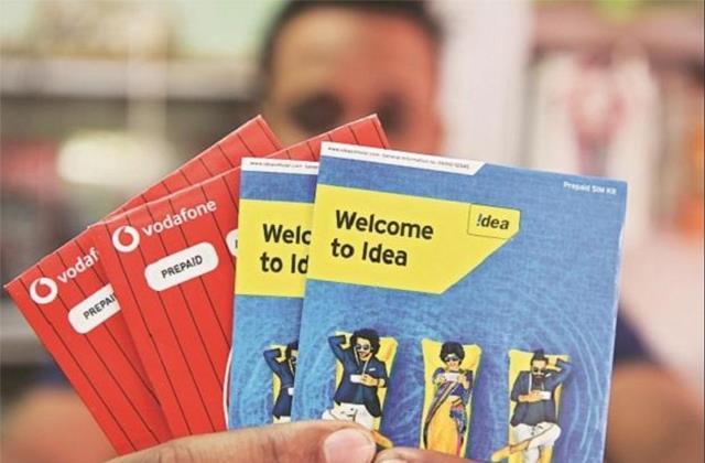 vodafone idea third quarter loss reduced to rs 4 532 crore