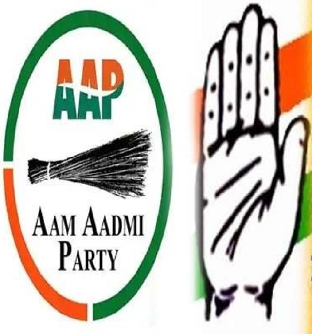 aap said  congress kidnapped the candidate and tore his documents