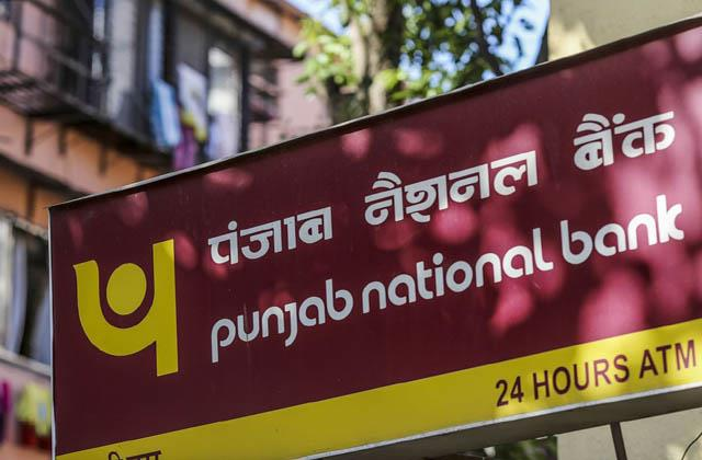 pnb reported net profit of rs 506 crore for the third quarter
