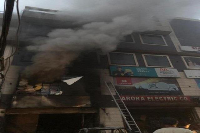 fire in amritsar
