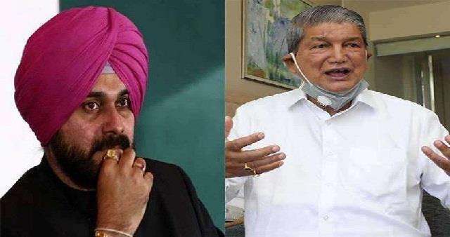 harish rawat s big statement on navjot singh sidhu came out