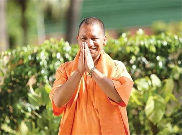 cm yogi will release the first edition of ramayana encyclopedia