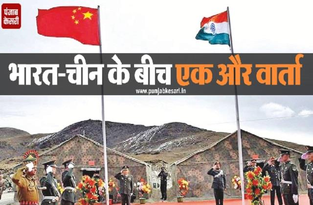 india and china 10th round of corps commander level talks
