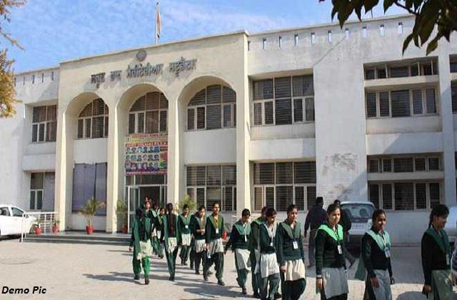 maritorious school to open in punjab from this day