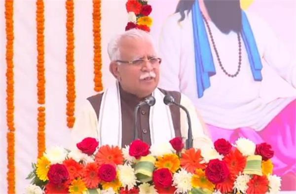 Haryana Antyodaya Parivar Utthan Yojana