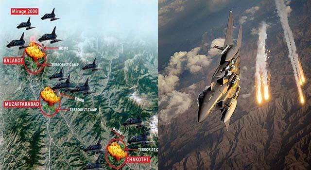 balakot air strike two years