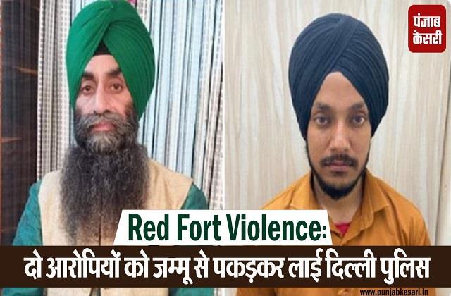 red fort violence delhi police crime branch accused arrested