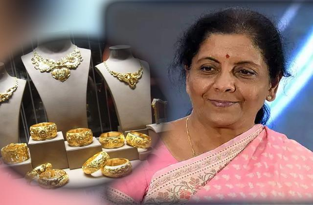 fm gave this answer to the opposition s charge of selling  home jewelery