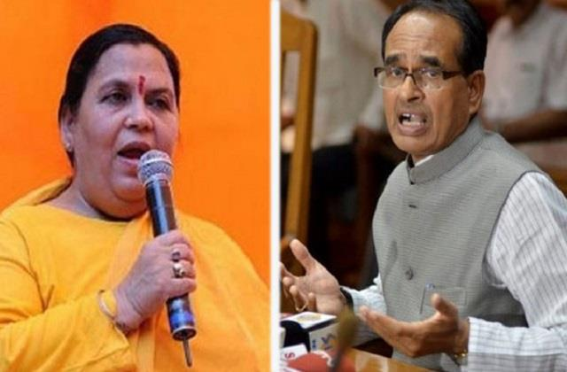 uma bharti statement on liqour ban in mp