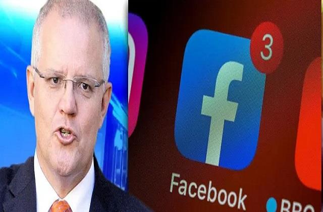 facebook to lift ban on news in australia after pm warning