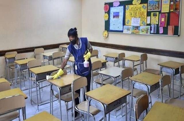 5 student corona positive
