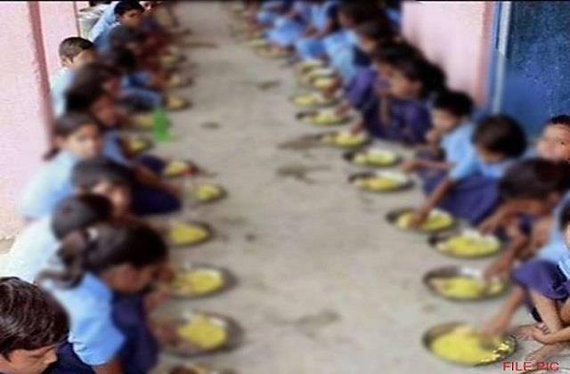 this work was necessary for schools regarding mid day meal