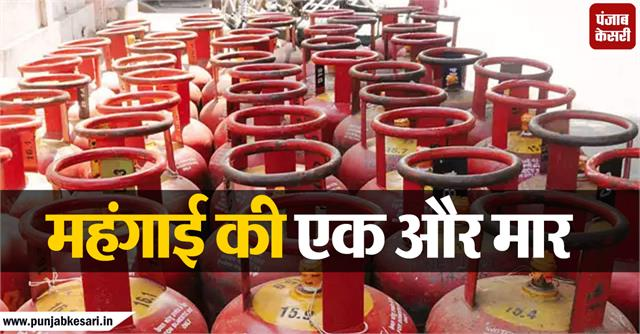 gas cylinder prices increased for the third time in february