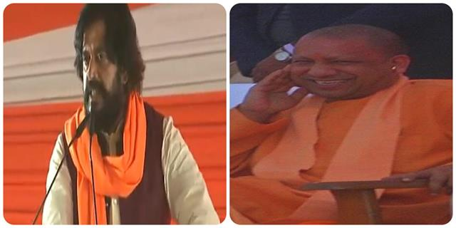 chief minister yogi adityanath laughed hoarsely on the stage to ravikishan