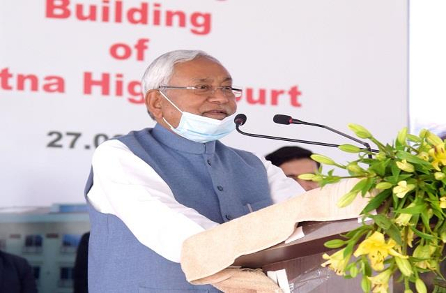 cm nitish s request to the judiciary