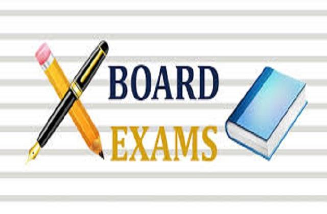 online examination of annual examination will be done from board office