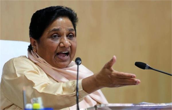 mayawati slams bjp for petrol diesel and cooking gas prices