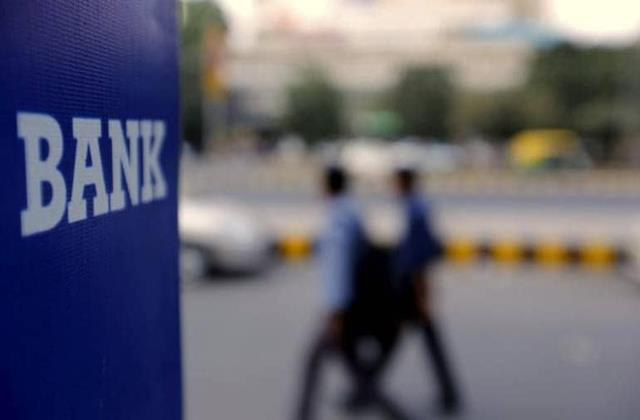 these 4 public banks including bank of india will be privatized