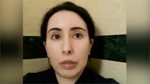 dubai princess claims she is being held hostage in disturbing new videos