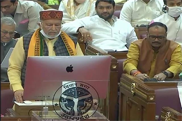 yogi government presented the last budget of its tenure