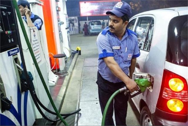 petrol and diesel prices today
