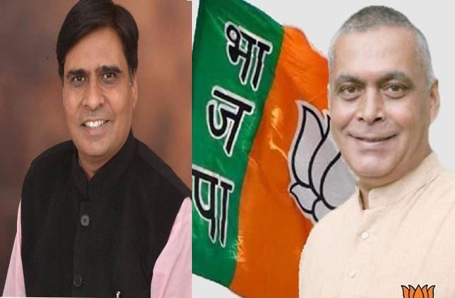 attacked on bjp state general secretaries subhash sharma and kd bhandari