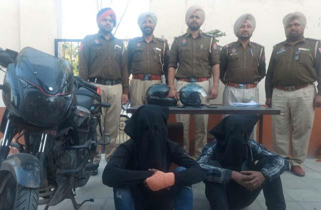 jalandhar youth used to loot in nakodar police controlled