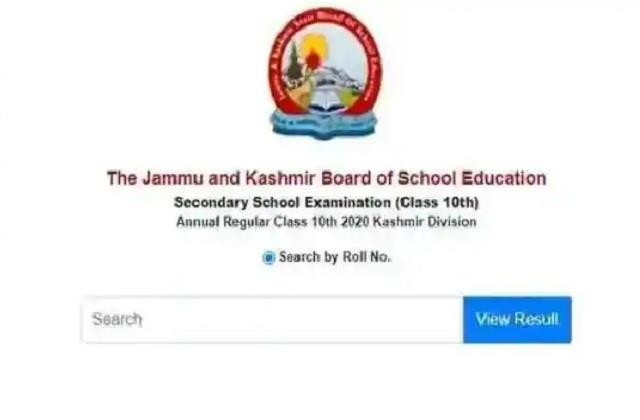 kashmir division 10th class results released 75 students pass