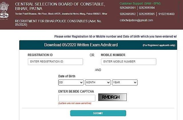 bihar police constable recruitment exam admit card released