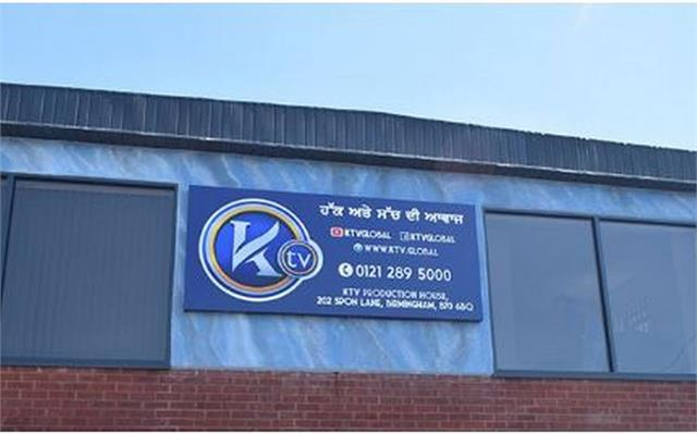 khalsa tv fined 50 000 in uk for airing violent content