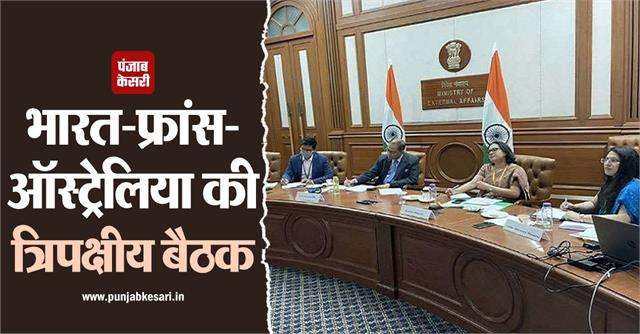 national news punjab kesari india france australia sandeep chakraborty