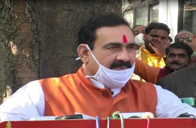 narottam mishra attack on congress in bhopal