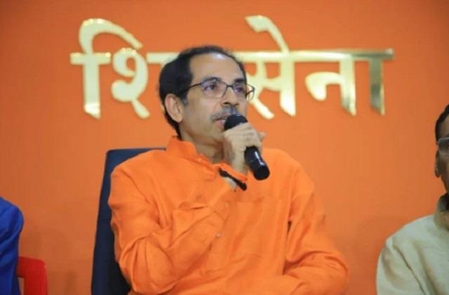 national news punjab kesari maharashtra shiv sena bhagat singh koshyari bjp