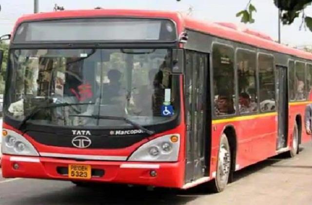city bus ludhiana