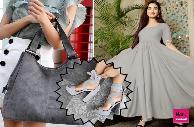 Trendy Color: फैशन इंडस्ट्री पर छाया ग्रे रंग का जादू