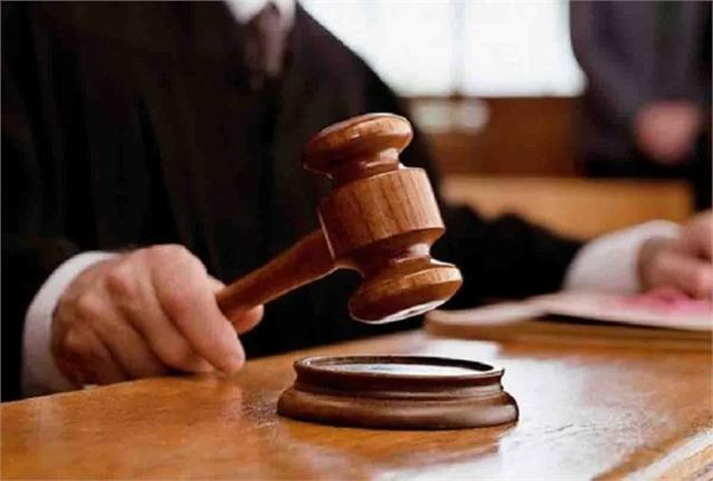 mother in law and husband convicted in the crime of married