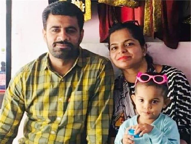 the contractor did suicide after shooting the wife and both the children