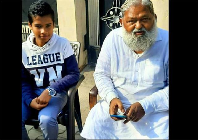 haryana student created app like whatsapp